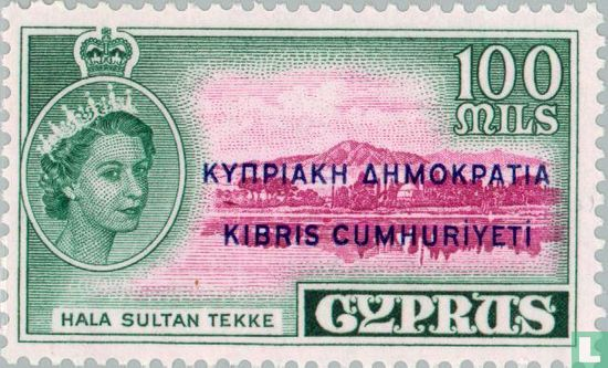 Zypern - Impressum unabhängige Republik