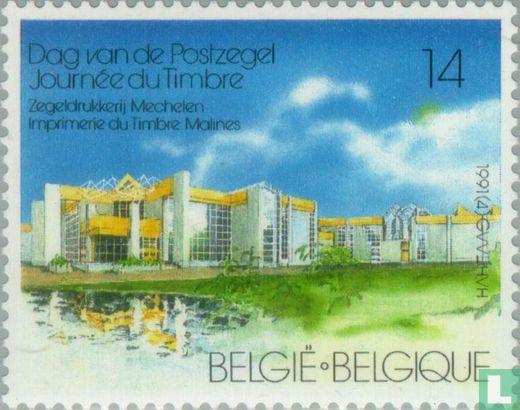 Belgium [BEL] - Stamp Printing Malines
