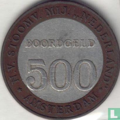 Ship money - Boordgeld 5 gulden 1948 SMN