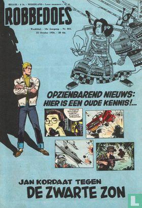 Robbedoes (Illustrierte) - Robbedoes 865