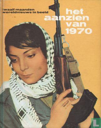 Jongma, Johan - Het aanzien van 1970