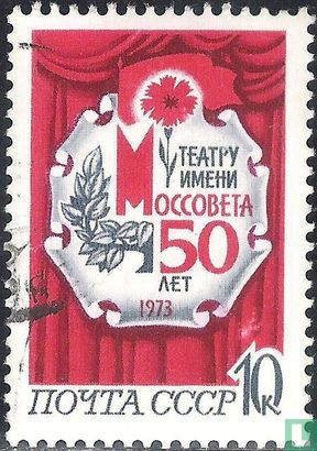 Soviet Union - 50 years of Moscow theaters
