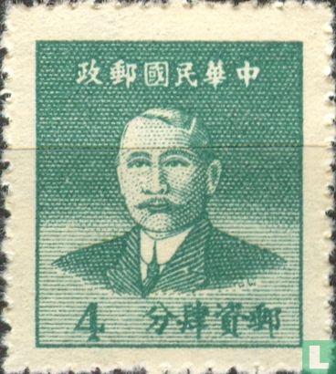 China - 1878-1949 - Sun Yat-sen