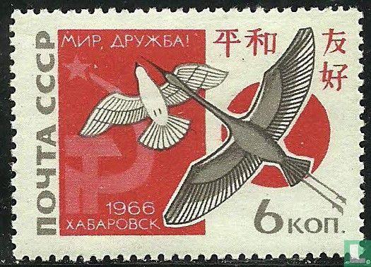 Soviet Union - Soviet-Japanese friendship