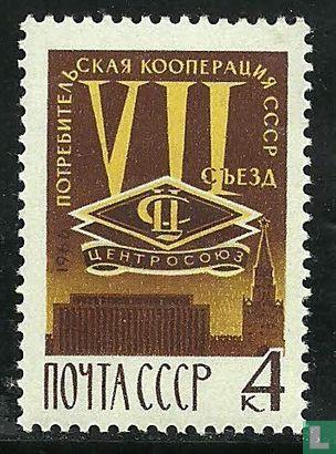 Soviet Union - Consumers