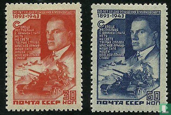 Soviet Union - Vladimir Maiakovski