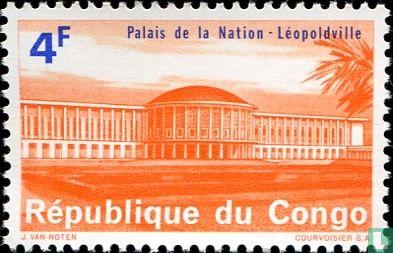 Congo-Kinshasa [COD] (Zaïre) - Palace of the nation-Leopoldville
