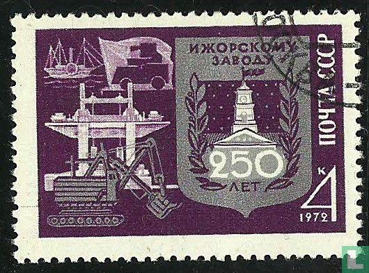 Soviet Union - Izhora factory