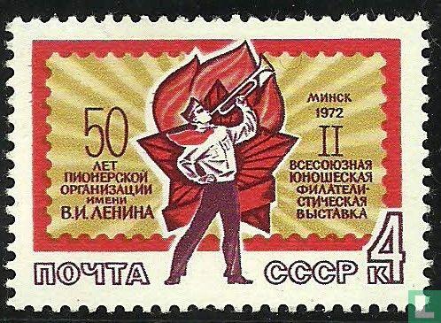 Soviet Union - 2nd Exhibition children's postage vendor