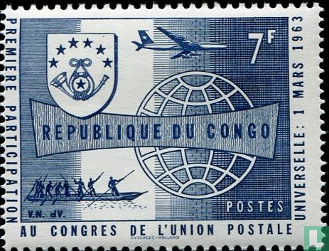 Congo-Kinshasa [COD] (Zaïre) - First participation U.P.U. congress