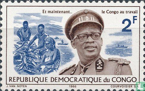 Congo-Kinshasa [COD] (Zaïre) - General Mobutu