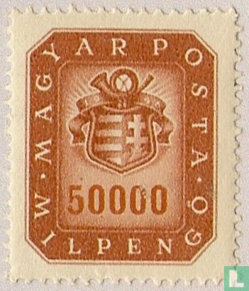 Hungary - Coat of arms and postal Horn
