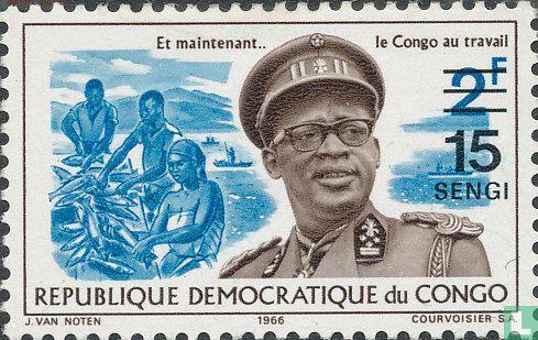 Congo-Kinshasa [COD] (Zaïre) - President Mobutu