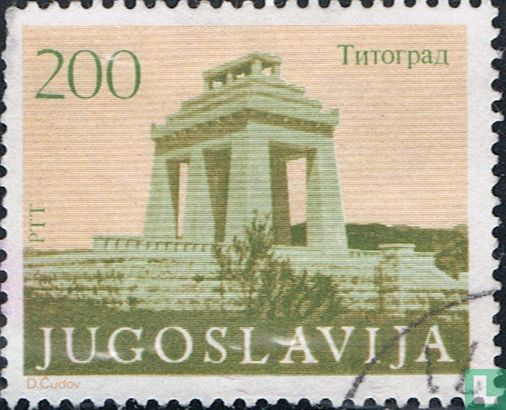 Joegoslavië - Gedenktekens
