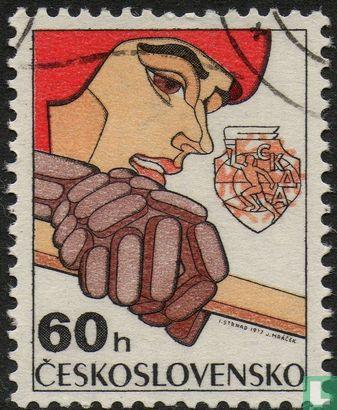 Czechoslovakia - Spartakiade