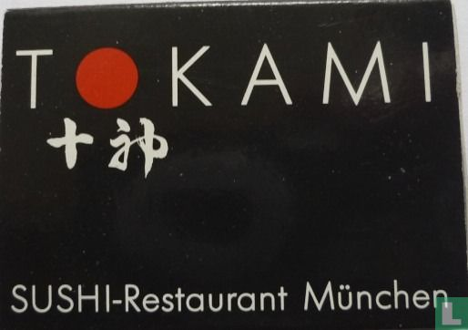 Sushi restaurant Tokami - Image 1