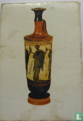 """Amphora"" - Image 1"