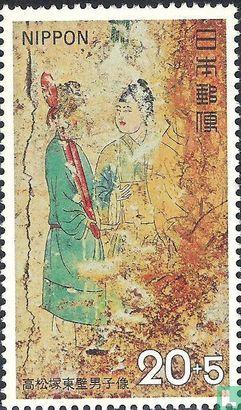 Japan [JPN] - 1973 Asuka archaeological conservation