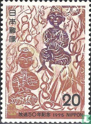 Japan [JPN] - 50th. anniversary Japanese broadcasting