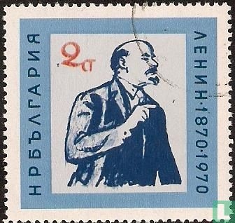Bulgarie [BGR] - Lénine