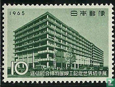 Japan [JPN] - Opening mail and telephone museum