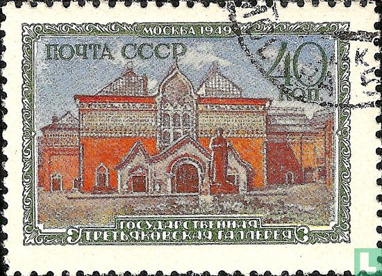 Soviet Union - Museums of Moscow