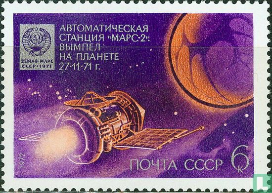 Soviet Union - Day of the space