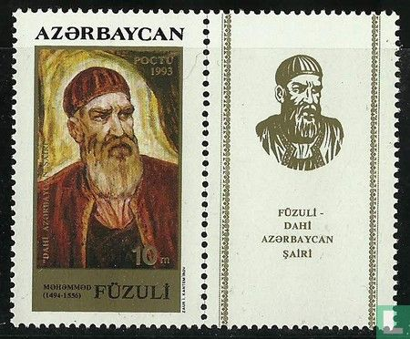 Azerbaijan - Mehmed Fuzuli