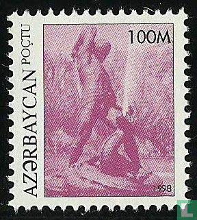 Azerbaijan - Azerbaijan Type 1996