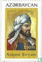 Azerbaijan - Hagani Shirvani
