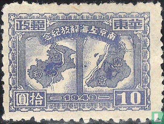 China - Oost-China - Bevrijding Nanking en Shanghai