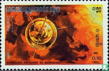 Cambodja - Luna 1 satelliet