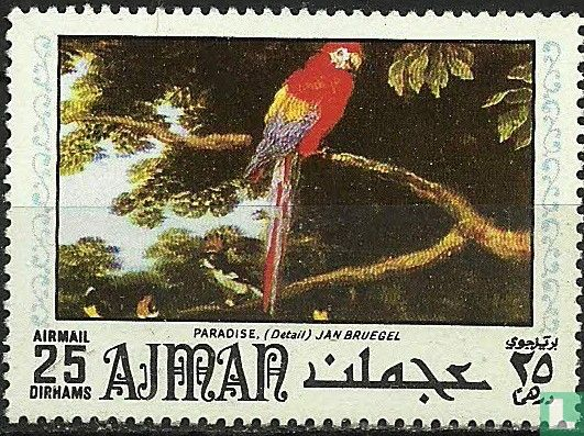 Ajman - Dierenschilderijen