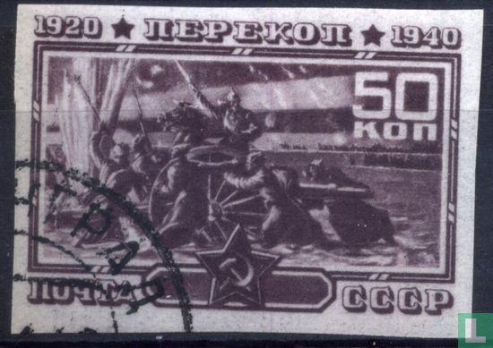 Soviet Union - Perekop (imperferated)