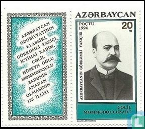 Azerbaijan - Jalil Mammadguluzadeh