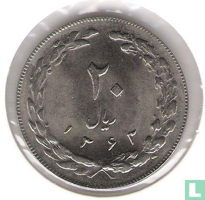 Iran - Iran 20 rials 1983 (SH1362)