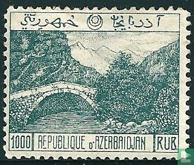 Azerbaijan - Bridge