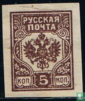 Rusland (1918-1923) - Levant Russisch Wrangel leger