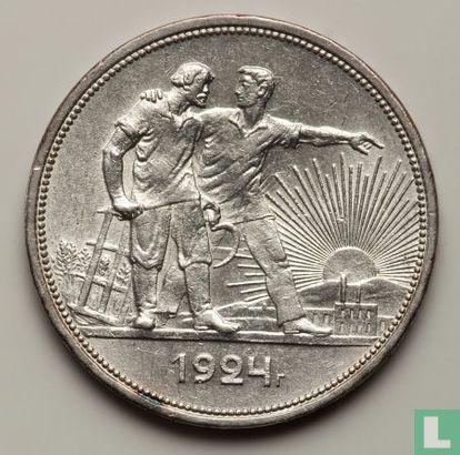 Russia - Russia 1 ruble 1924
