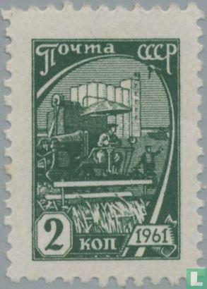 Soviet Union - Plot and wheat silo