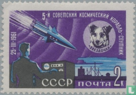 Soviet Union - Dogs in space
