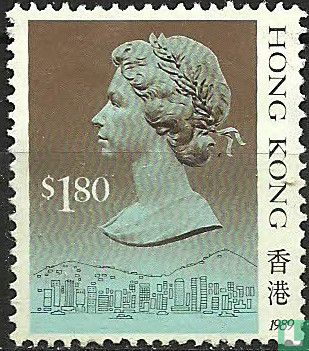 Hong Kong - La Reine Elizabeth II