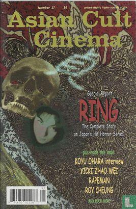 Asian Cult Cinema 27 - Image 1