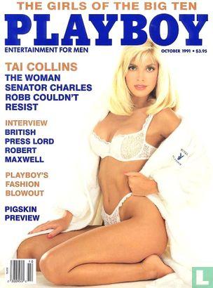 Playboy [USA] 10