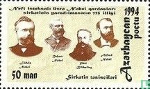 Azerbaijan - Tovarichi