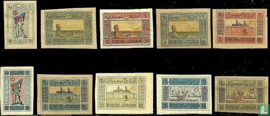 Azerbaijan - National Symbols