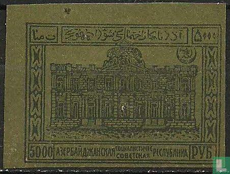 Azerbaijan - Courthouse to Baku