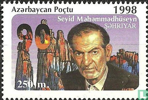Azerbaijan - Cultural celebrities