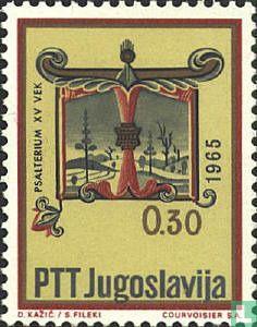 Joegoslavië - Joegoslavische kunst: Manuscript initals