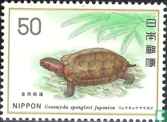 Japan [JPN] - Nature Protection